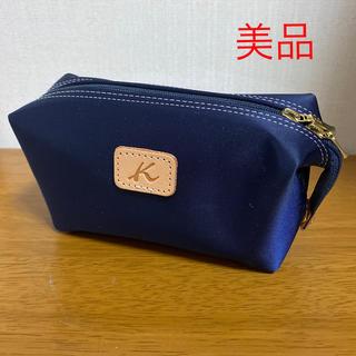 キタムラ(Kitamura)のキタムラ 小物ポーチ(紺)(ポーチ)