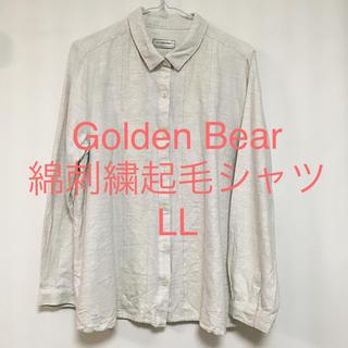 ゴールデンベア(Golden Bear)の綿100% 起毛シャツ 刺繍入り(シャツ/ブラウス(長袖/七分))