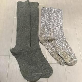 サマンサモスモス(SM2)のナチュラル ソックス 2点 セット 靴下(ソックス)