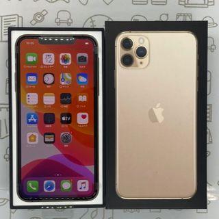 アイフォーン(iPhone)の 【S】iPhone11Pro Max/256/SIMフリー(スマートフォン本体)