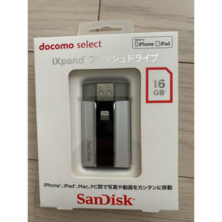 アイフォーン(iPhone)のixpand フラッシュドライブ docomo iPhone ipad Mac(PC周辺機器)
