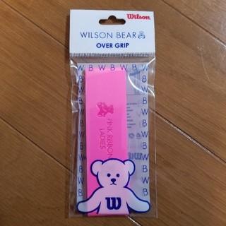 ウィルソン(wilson)のグリップテープ★ピンクリボン ウィルソン ベア―(その他)