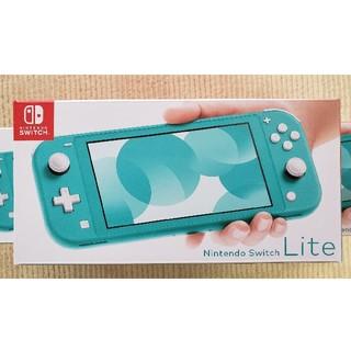 ニンテンドウ(任天堂)の★新品未使用 Nintendo Switch Lite ターコイズ 3台★(携帯用ゲーム機本体)