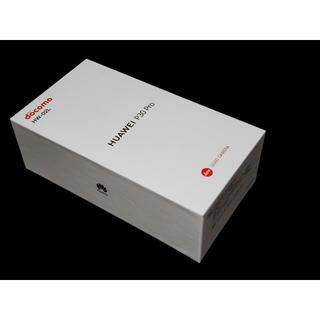 エヌティティドコモ(NTTdocomo)のdocomo HUAWEI P30 Pro HW-02L ブラック Black(携帯電話本体)