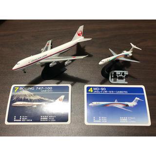 ジャル(ニホンコウクウ)(JAL(日本航空))のJALウイングコレクション 747とMD-90(模型/プラモデル)