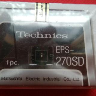 テクニクスレコード針 EPS270-SD デッドストック(レコード針)