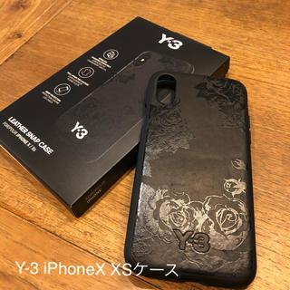 ワイスリー(Y-3)のY-3 iPhone X XS ケース(iPhoneケース)
