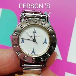 パーソンズ(PERSON'S)の79.PERSON'S パーソンズ クォーツ時計 レディース 稼働品(腕時計)