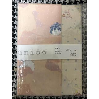 ウニコ(unico)の新品未使用 unico 枕カバー 猫柄(枕)
