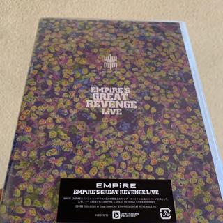 エンパイア(EMPIRE)のEMPiRE EMPiRE'S GREAT REVENGE LiVE DVD(ミュージック)