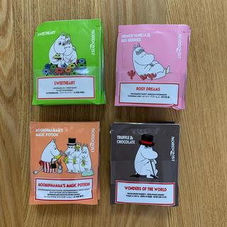○4種類×5袋全20袋セット○ティーバック○ (茶)
