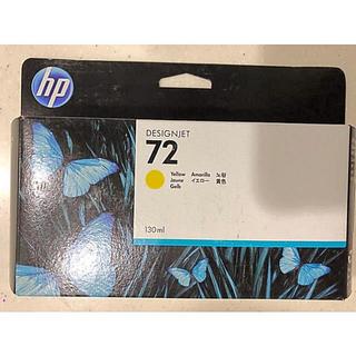 ヒューレットパッカード(HP)の純正品 インクカートリッジ イエロー HP72 C9373A 消費期限切れ(オフィス用品一般)