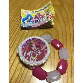 バンダイ(BANDAI)のヒーリングっどプリキュア ブレスレット(キャラクターグッズ)
