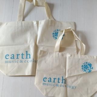 アースミュージックアンドエコロジー(earth music & ecology)のアースミュージック&エコロジー エコバック(エコバッグ)