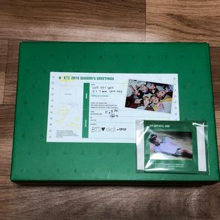 ボウダンショウネンダン(防弾少年団(BTS))のBTS 2019 シーグリ 【JK】(アイドルグッズ)