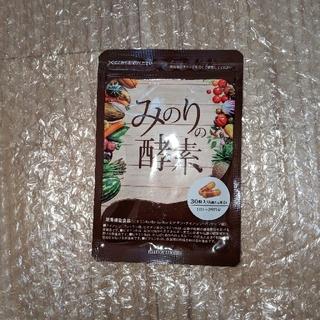 【値下げ】みのりの酵素(ダイエット食品)