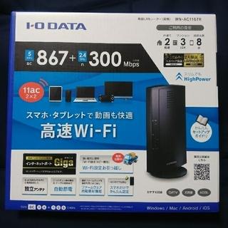 アイオーデータ(IODATA)のI-O DATA 無線LANルータ(親機)(PC周辺機器)