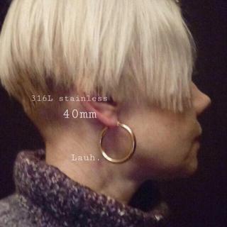 エストネーション(ESTNATION)のj8.chunky hoop pierce(gold)(ピアス)