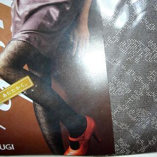 アツギ(Atsugi)の新品 アツギ シャイニーフラワーダイヤ柄 チョコレート(タイツ/ストッキング)