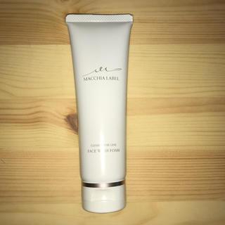 マキアレイベル(Macchia Label)のマキアレイベル クリアエステ フォームA 洗顔フォーム(洗顔料)
