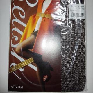 アツギ(Atsugi)の新品 アツギ シャイニーグレンチェック柄 チョコレート(タイツ/ストッキング)