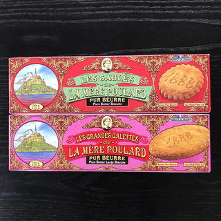 ラメールプラール ビスケット(菓子/デザート)