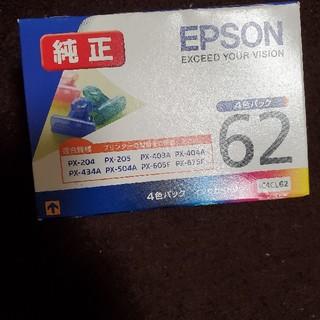 EPSON - エプソン 純正インクカートリッジ ic4cl62 新品 4色パック