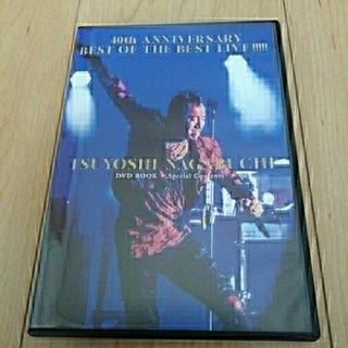 タカラジマシャ(宝島社)の長渕剛 DVD(ミュージック)