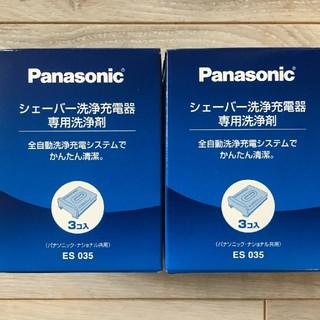 パナソニック(Panasonic)のパナソニック シェーバー洗浄充電器 専用洗浄剤 ES 035 6個(メンズシェーバー)