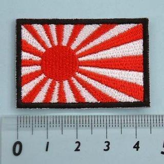 ■ 日章旗 軍艦旗 軍旗 日本国旗 ニッポン ワッペン 小型 ■(その他)