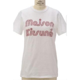 ドゥロワー(Drawer)のドゥロワ-購入メゾンキツネTシャツXS(Tシャツ/カットソー(半袖/袖なし))