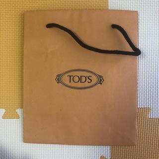 トッズ(TOD'S)の紙袋 TOD'S(ショップ袋)