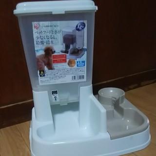 アイリスオーヤマ(アイリスオーヤマ)のペット 餌水両用自動器 抗菌Ag(その他)