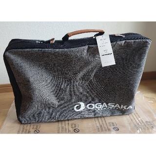 オガサカ(OGASAKA)の【未使用】OGASAKA オガサカ スノーボード ブーツケース(バッグ)