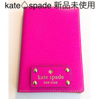 ケイトスペードニューヨーク(kate spade new york)のケイトスペード パスポートケース 新品未使用(旅行用品)