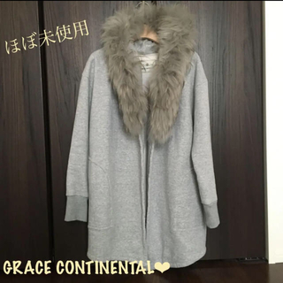 グレースコンチネンタル(GRACE CONTINENTAL)のほぼ未使用★グレースコンチネンタル 裏毛ファーパーカー グレー(パーカー)