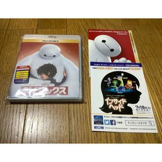 ディズニー(Disney)の初回限定盤 ベイマックス DVD ブルーレイ ディズニー リバーシブルジャケット(アニメ)