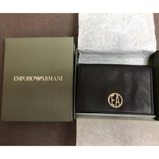 エンポリオアルマーニ(Emporio Armani)のエンポーリオアルマーニ 名刺カードケース(名刺入れ/定期入れ)
