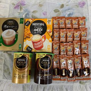 ネスレ(Nestle)のネスレネスカフェ(コーヒー)