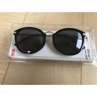 ユニクロ(UNIQLO)の美品✨サングラス 男女兼用 ユニクロ 高機能 UV(サングラス/メガネ)