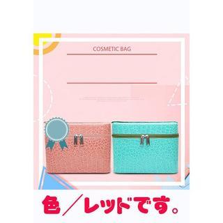 【新品未使用】メイクボックス クロコダイル柄 レッド(メイクボックス)