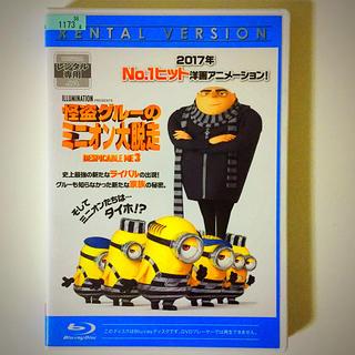 ミニオン(ミニオン)の怪盗グルーのミニオン大脱走 Blu-ray(外国映画)