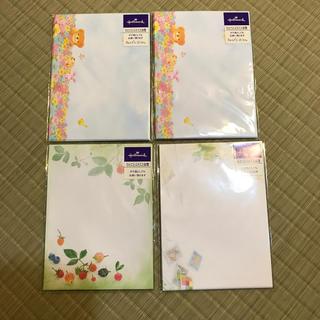 ポチ袋 ミニ封筒 ホールマーク(カード/レター/ラッピング)