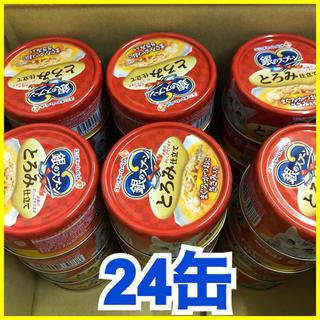 銀のスプーン とろける旨み仕立て まぐろ・かつおにささみ入りキャットフード24缶(缶詰/瓶詰)