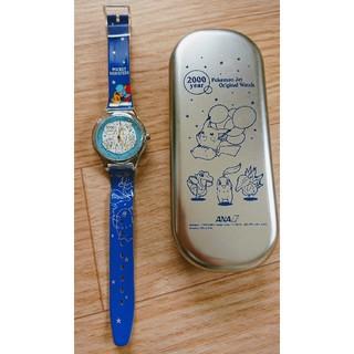 ポケモン - ANA 限定品 ポケモンジェット腕時計 2000