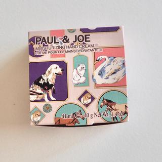 ポールアンドジョー(PAUL & JOE)の【新品未使用】ポール&ジョー モイスチュアライジング ハンド クリーム Ⅲ(ハンドクリーム)