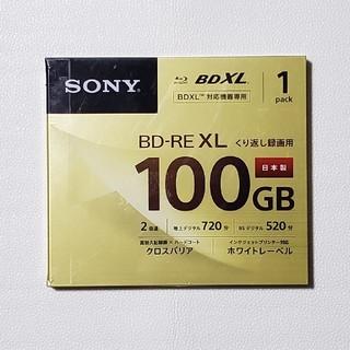 SONY BD-RE XL くり返し録画用 100GB