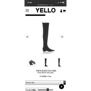 イエローブーツ(Yellow boots)のTOKYO BLACK FLAT LONG【Yello】(ブーツ)