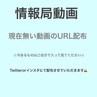 情報 局 動画 ジャニーズ jr