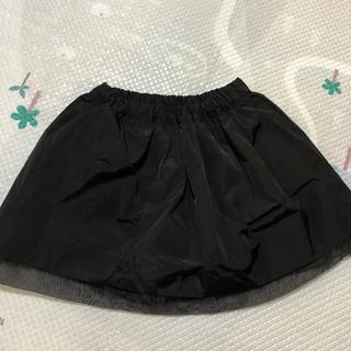 ディップドロップス(Dip Drops)のリバーシブルスカート(ひざ丈スカート)